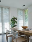 Luxaflex wooden venetian blinds available at McKenzie & Willis